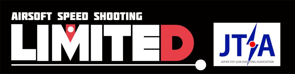 limited logo-02